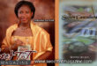 Dr Beverley Ann Scott with novel The Stolen Cascadura, West Indian Culture, Literature, Sweet T&T, Sweet TnT, Trinidad and Tobago, Trini, vacation, travel